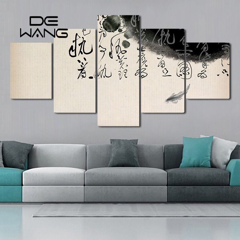 Oil Painting Canvas Painting By Number Dewang Abstract Home Goods ...