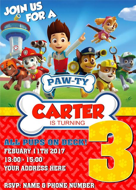 paw patrol birthday invitation paw