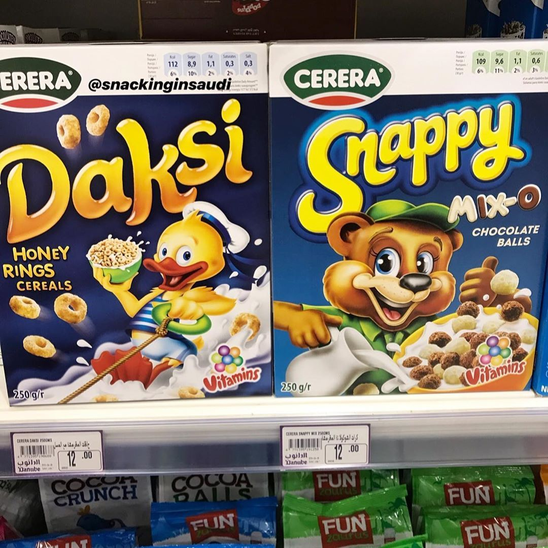 Newly Arrived جديد في الدانوب Lithuanian Imports Cerera Cereals Fun Zaurus Cereals Jega Wasabi Nuts And Paprika Nuts منتجات لتوانيا