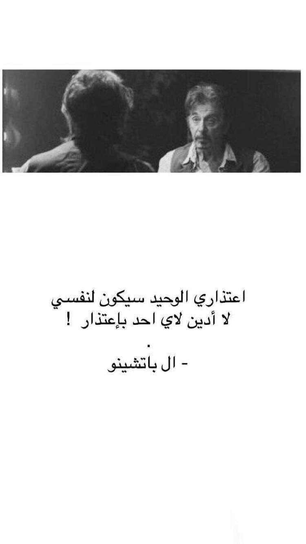 لا يرد الميت Arabic Quotes 1 Tumblr S Source For Arabic Typography Quotes Mjcodez Words Quotes Pretty Quotes Real Life Quotes