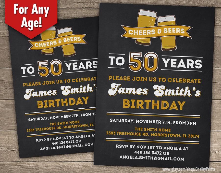 50th Birthday Invitation Male, Cheers to 50 years, Cheers and Beers ...