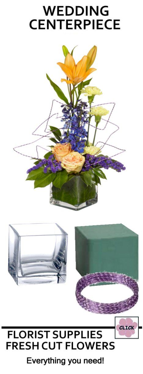 Wedding Flower Centerpiece Cube Vase Design See The Materials List