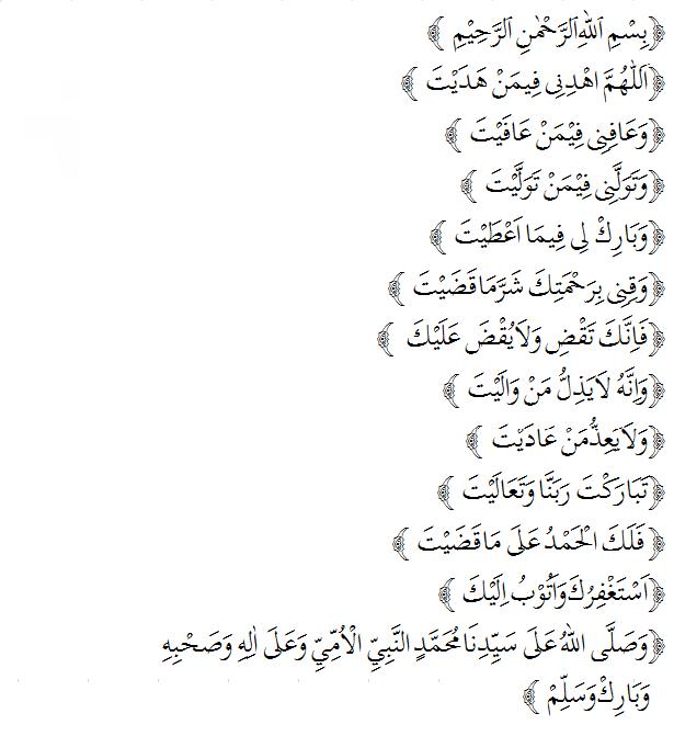 Bacaan Doa Qunut Sholat Subuh Lengkap Dengan Arab Latin Dan