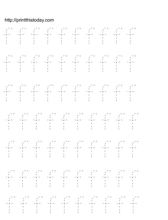 printable alphabet letter tracing worksheets free printable alphabet tracing worksheets a b. Black Bedroom Furniture Sets. Home Design Ideas
