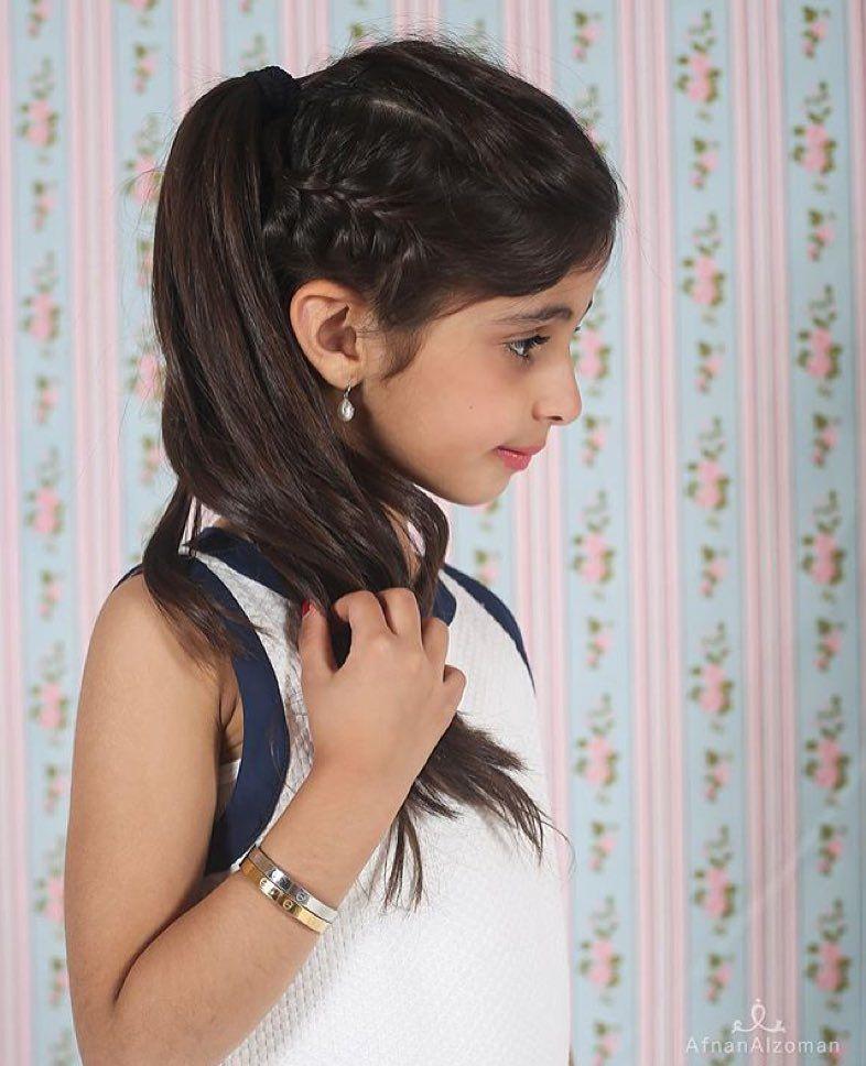 Pin By Amal Abdulla On ورد المحيسن Pearl Earrings Earrings Fashion