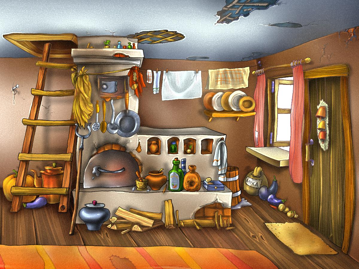 картинка фон внутри дома стиле