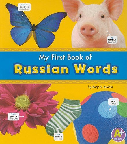 My First Book Of Russian Words Bilingual Picture Dictionaries Multilingual Edition