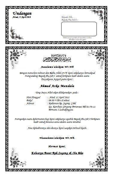 Undangan Aqiqah Dan Kartu Ucapan Aqiqah Ms Word Download Gratis Undangan Kartu Perpustakaan Contoh Undangan Pernikahan