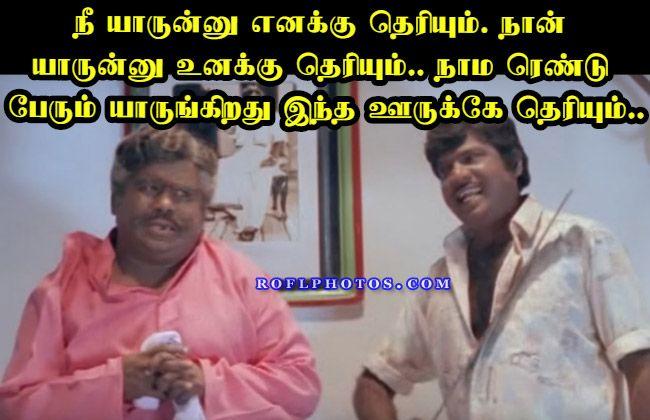 Goundamani And Senthil Goundamani Nattamai Comedy Senthil