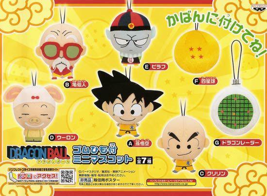Pack 5 Minipeluches Dragon Ball, 6 cms