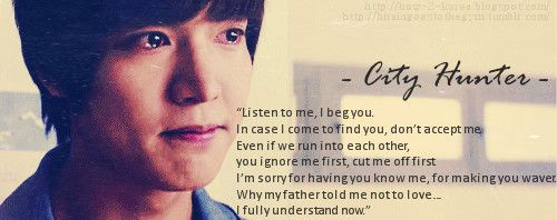 lee min ho drama quotes korean drama or better said