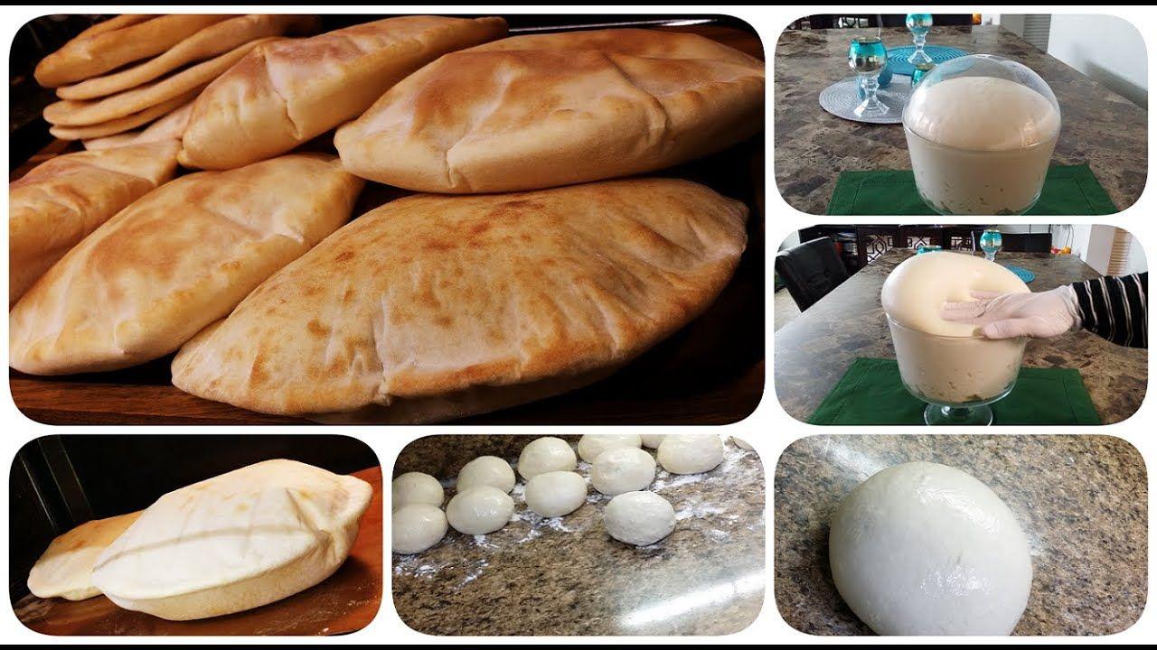 خبز بيروتي بالبيت حار ومكسب ورخيص وبلاش والاهم انظف من السوك شنو رايكم Youtube Bread Recipes Food Recipes