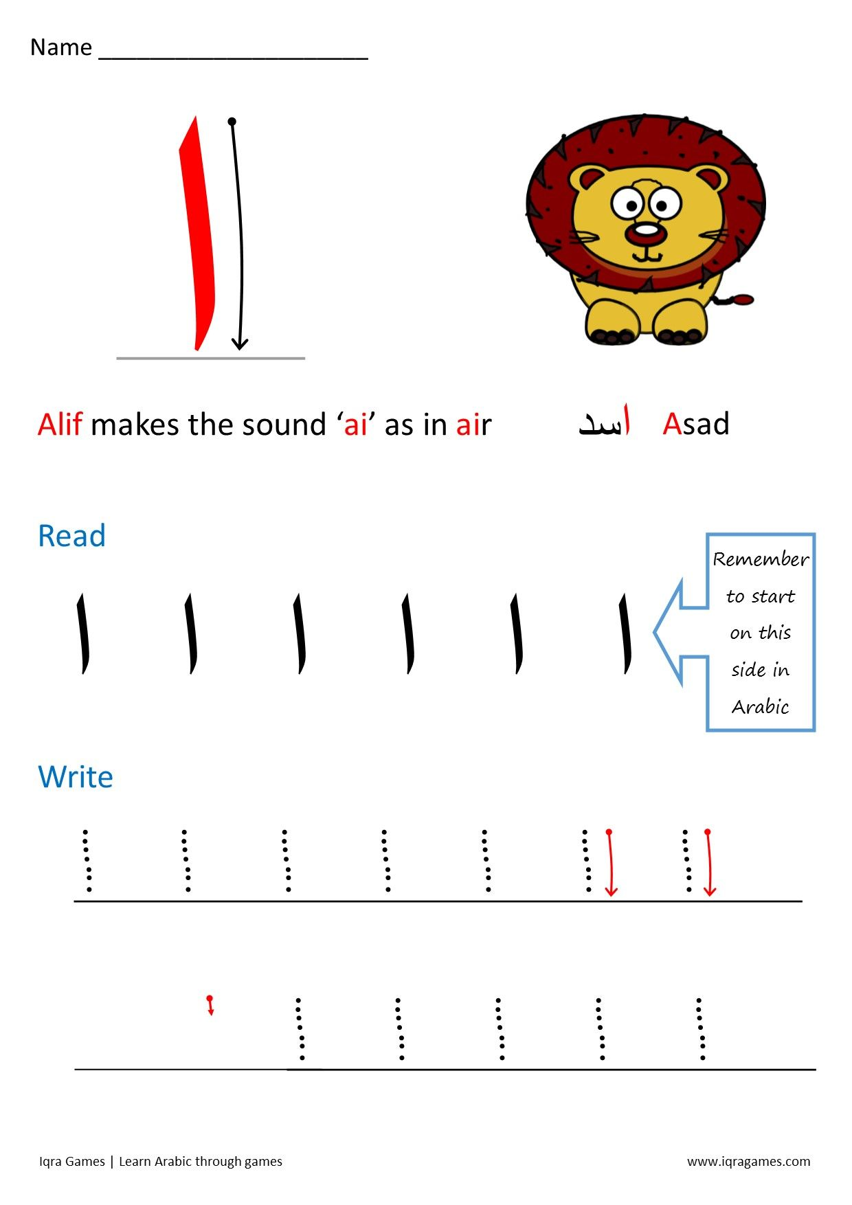 Arabic Alphabet Alif Children Kids With Images