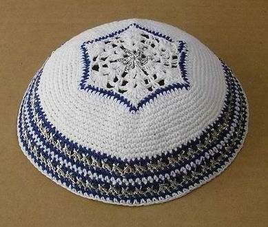 How to Crochet a Kippah: 9 Steps (with Pictures) - wikiHow | HEBREOS ...