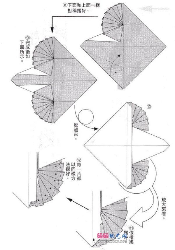 origami eagle 3 origami pinterest origami eagle origami and rh pinterest com origami eagle nguyen hung cuong diagram origami eagle instructions pdf