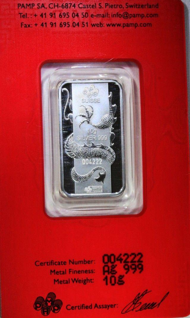 10 Gram Pamp Silver Bar Dragon Minted Silver Bars Gold Bullion Silver