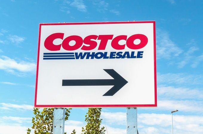 Costco Hours Costco Near Me Costco Holiday Hours Costco Store Hours Costco Location Costco Costco Hours Costco Near Me
