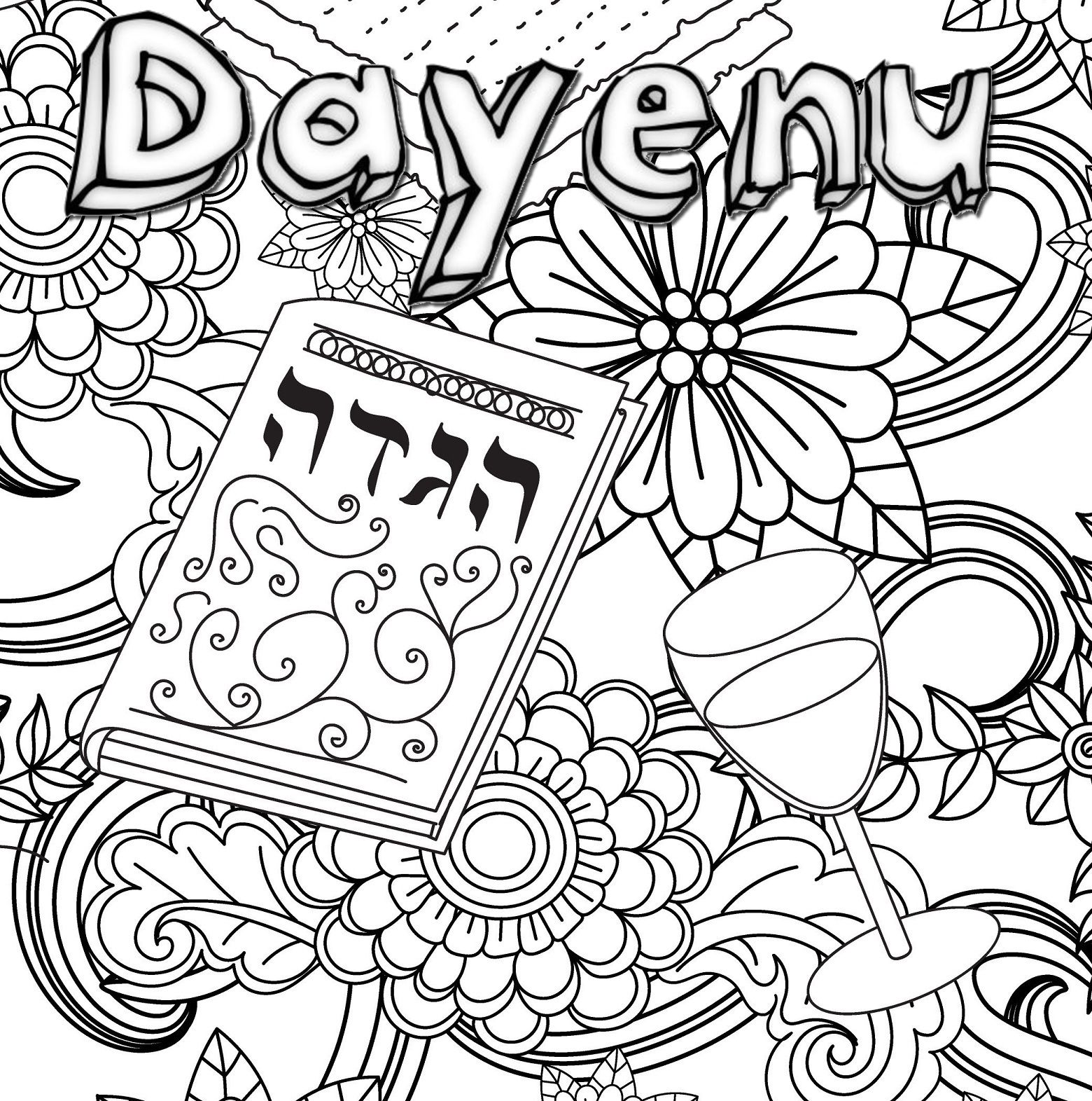 New Coloring Book For Passover Coloring Passover Phrases And Related Words For Adults And Teens Maror Chametz Words Coloring Book Coloring Books Word Design