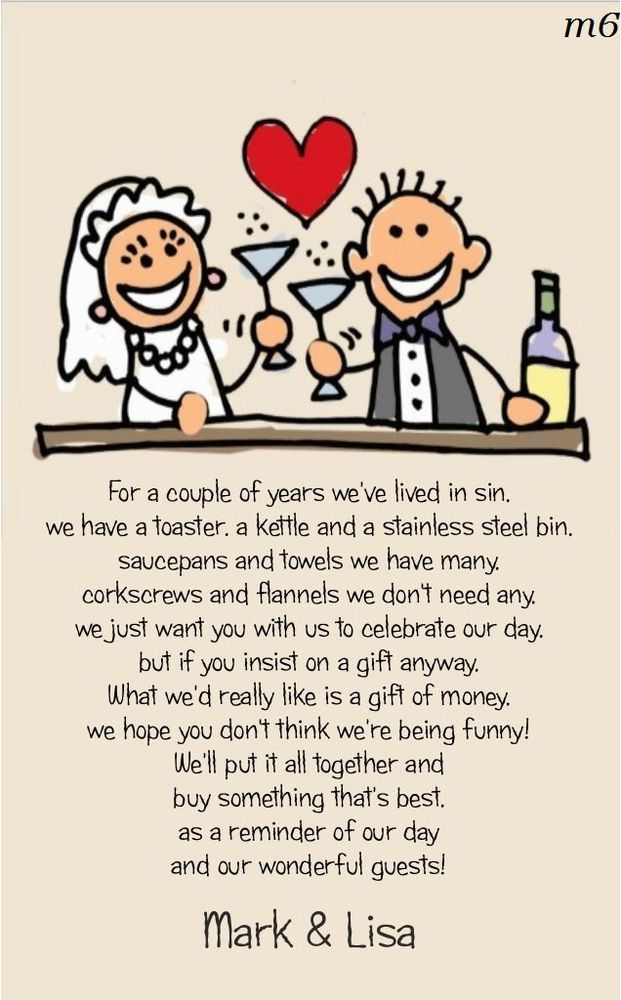 Brand New Wedding Poem Cards, Money Cash Gift, Ask For Money ...