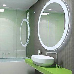 Round light up bathroom mirror httpwlol pinterest round light up bathroom mirror aloadofball Choice Image