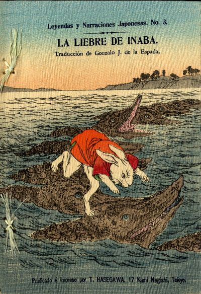 Old Japanese tale on rabbit crossing the river (400×584)