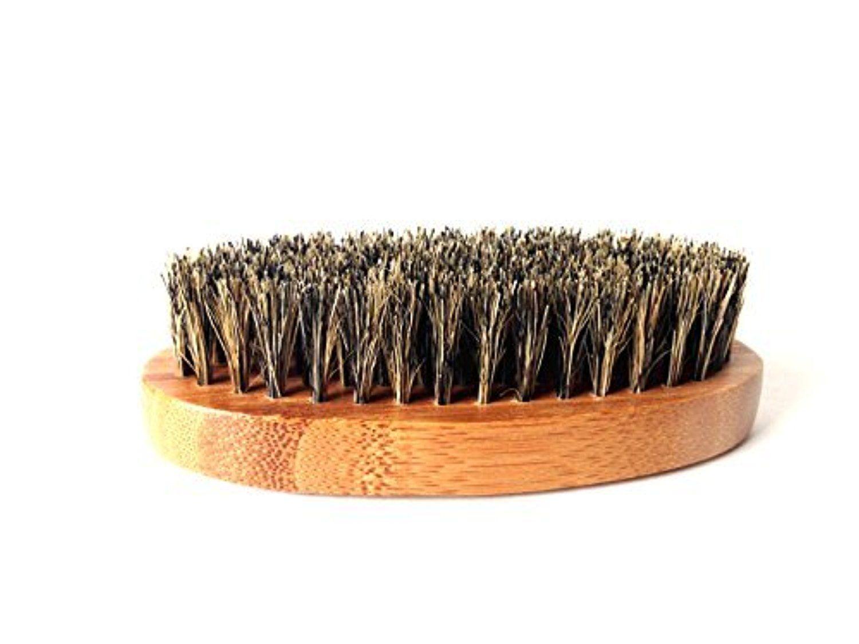 100% Boar Hair Bristle Beard Brush: Military Round Bamboo ...