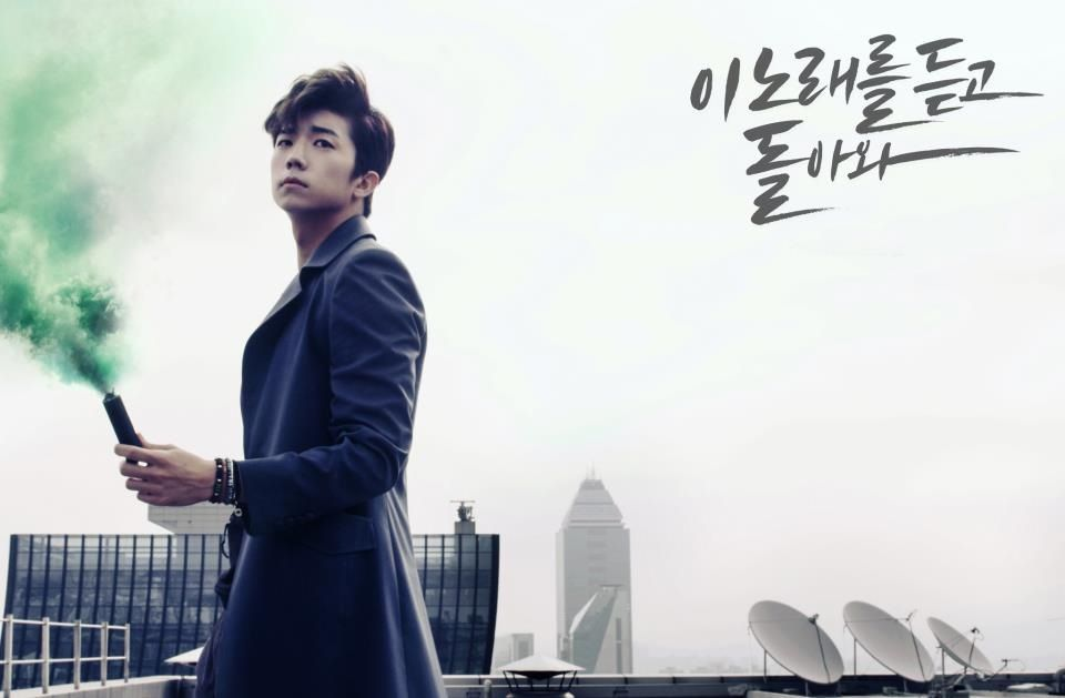 Comeback When You Hear This Song image cuts ^^ 우영
