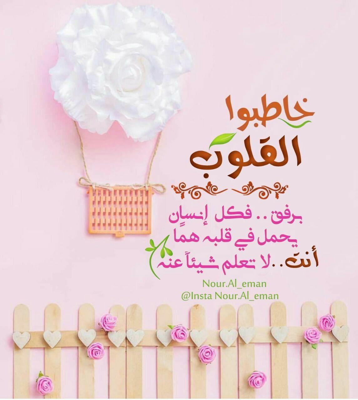 بالعربى عربى مصر حب فيسبوك تصاميم كلمات Arabic