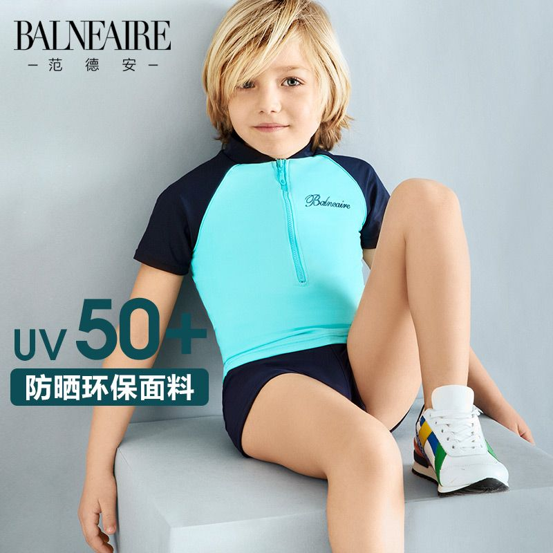 Van Dean 2018 New Children S Swimwear Boys Flat Angle Cute