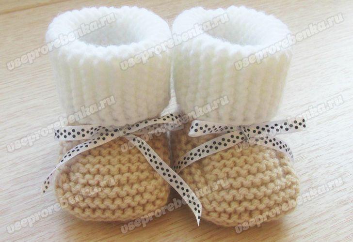 Пинетки спицами для новорожденных 👶: схемы и описание для ...