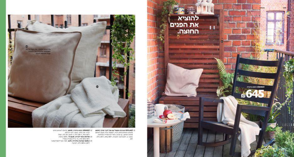 כסא נדנדה מקסים שיכול להיות גם בחוץ וגם בפנים  living