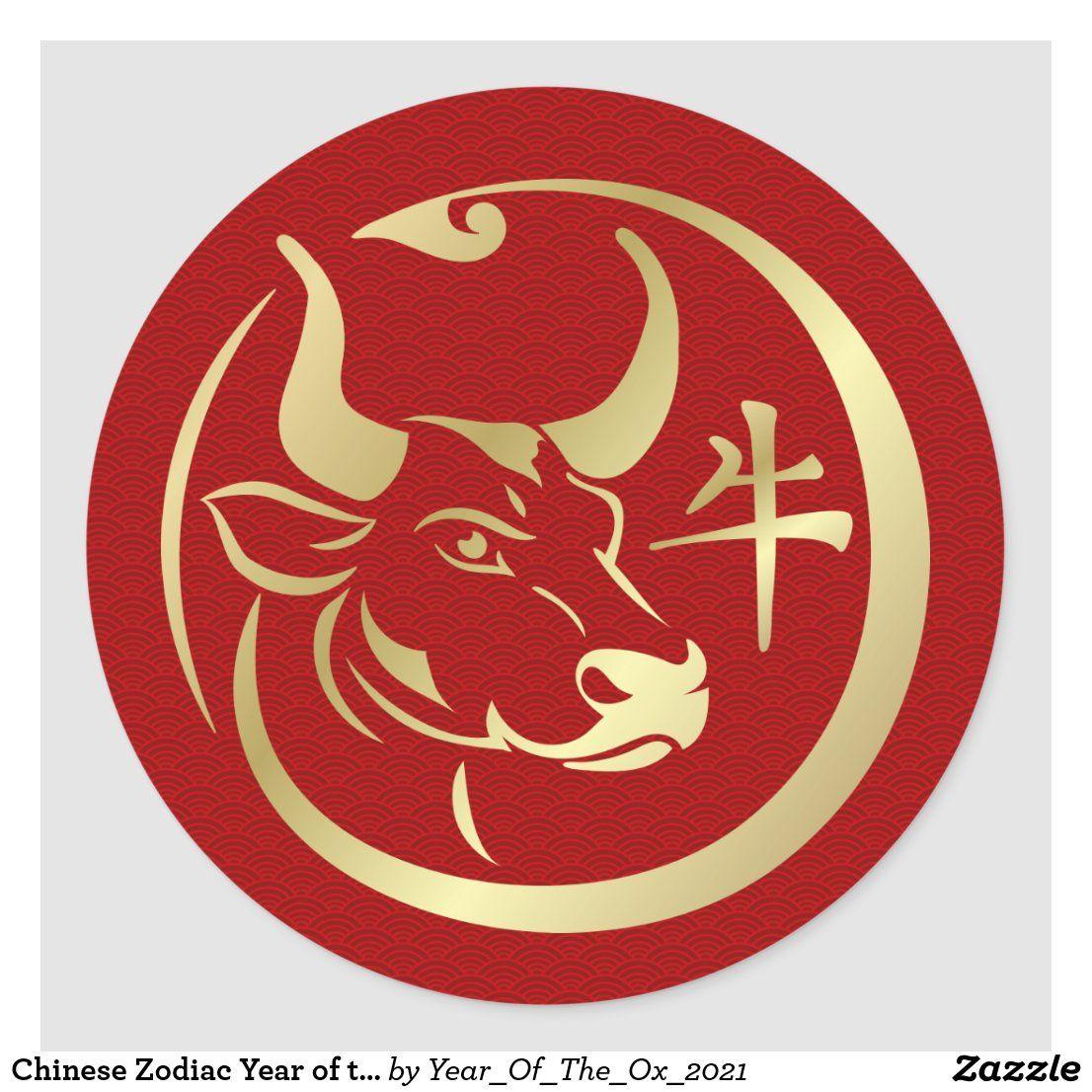 Chinese Zodiac Year of the Ox 2021 Classic Round Sticker
