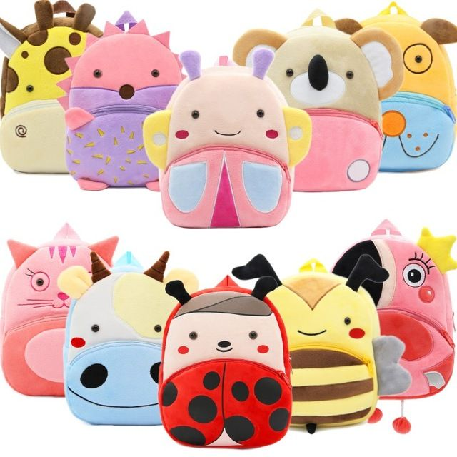 Photo of cartoon backpack for small kids | online brands
