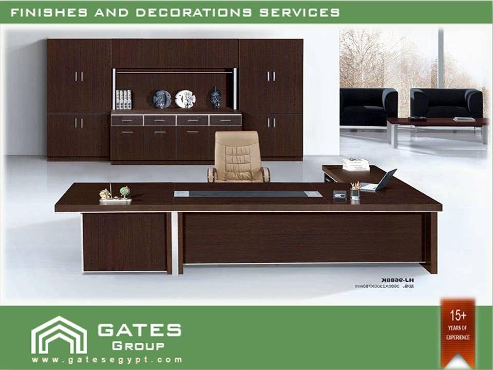 جيتس مصر بروشور تشطيبات و ديكورات اصدار 2018 2019 غرفة مكتب مدير Office Room Room Decor