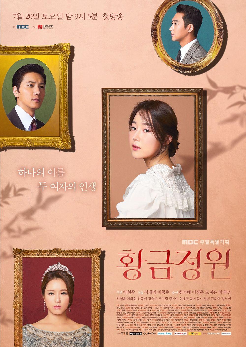 Golden garden korean drama 2019 korean drama drama