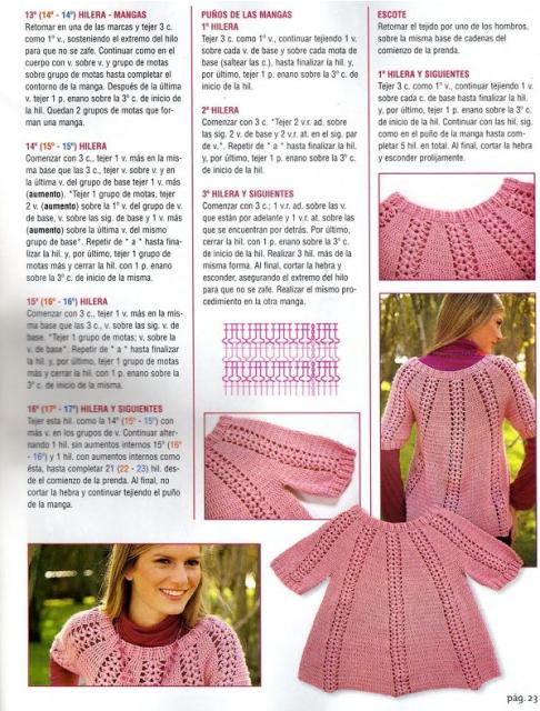 Jersey Dibujos entrelazados Crochet-Tricot - Patrones Crochet ...