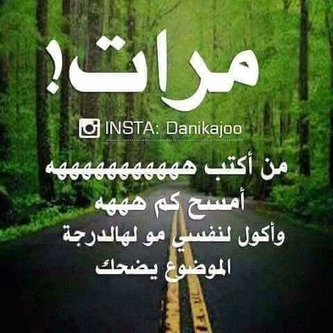 Pin By الوداع الأخير On فيس بوك Arabic Calligraphy Invite Your Friends