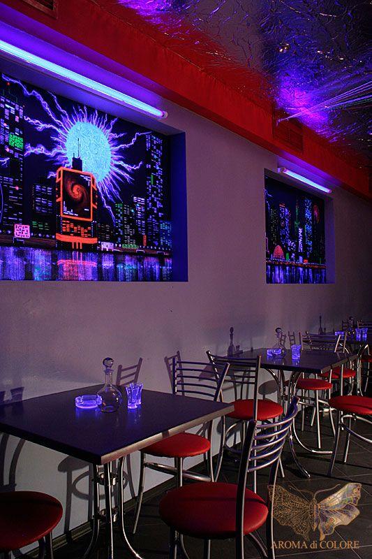 Фото ночного клуба стена москва клуб слава