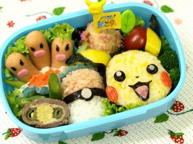cute bento lunches japanese lunchbox bento box punipunijapan bento pinterest bento. Black Bedroom Furniture Sets. Home Design Ideas
