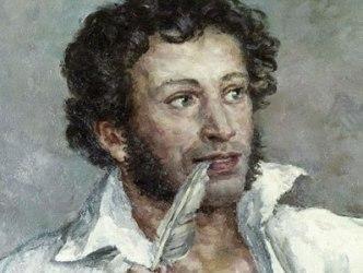 А.С. Пушкин «Я вас любил: любовь еще, быть может»