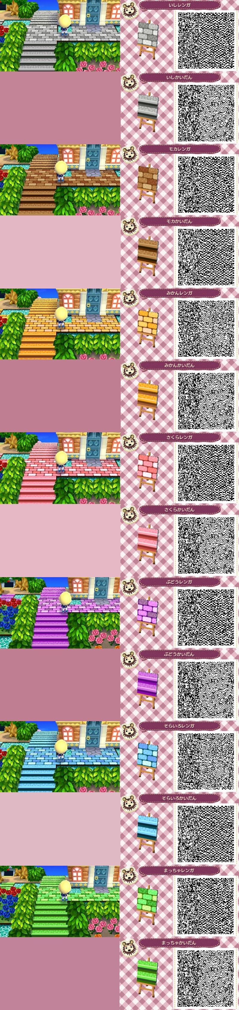 f1052527ee298200257a68be29603308.jpg 796×3,353 pixels