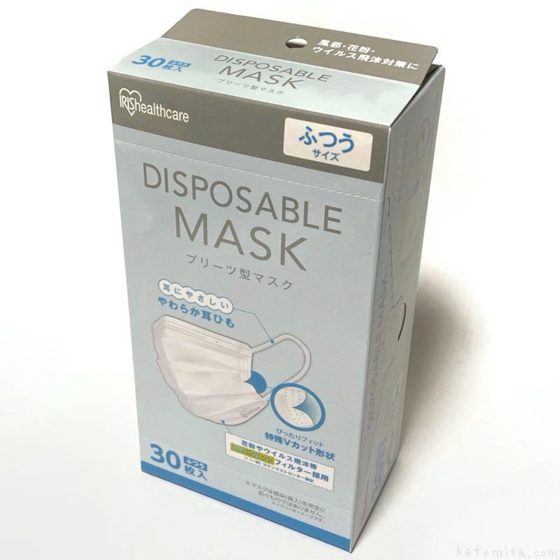 普通 コストコ マスク