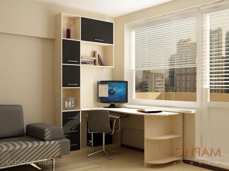 рабочий стол в виде комнаты