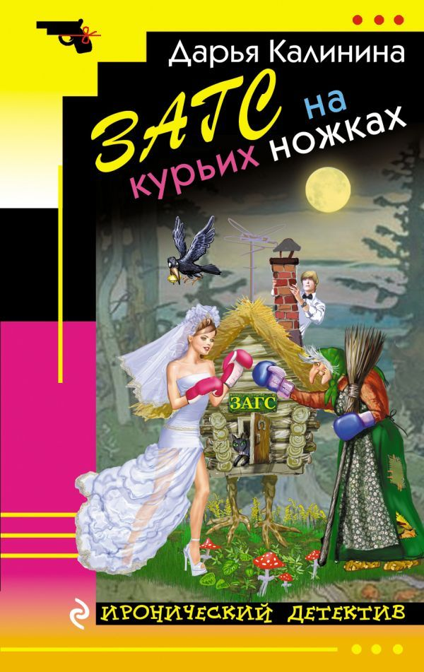 Калинина все книги скачать бесплатно fb2