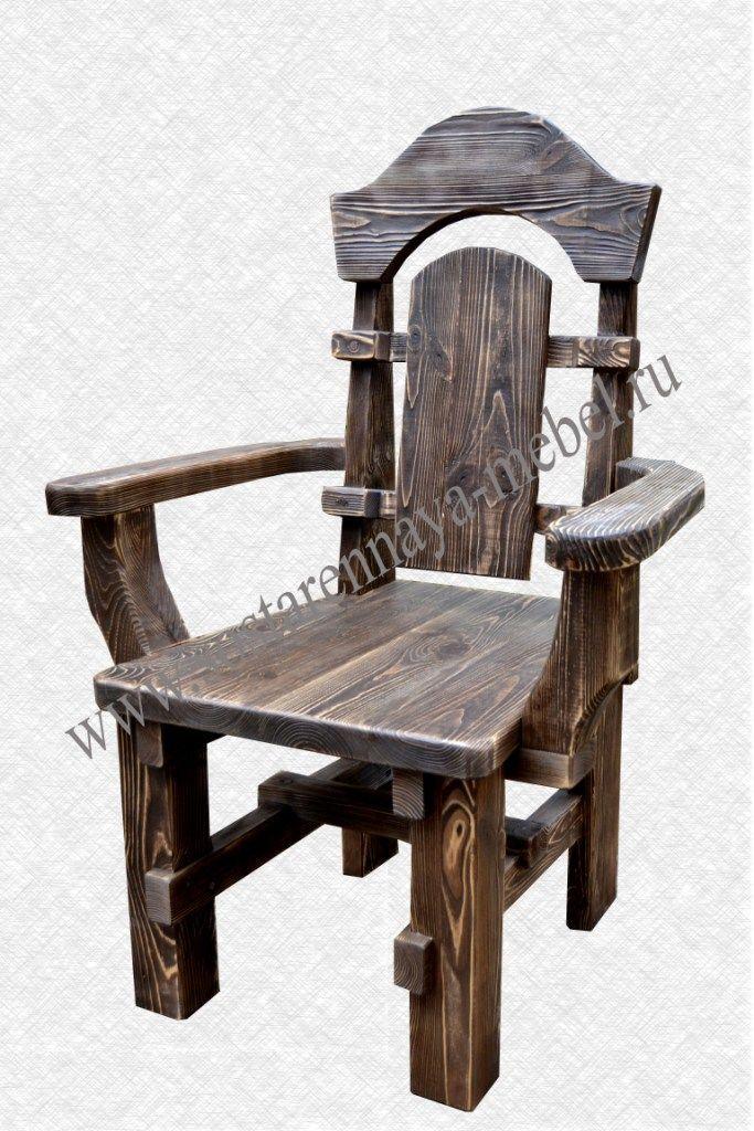 кресло своими руками из дерева