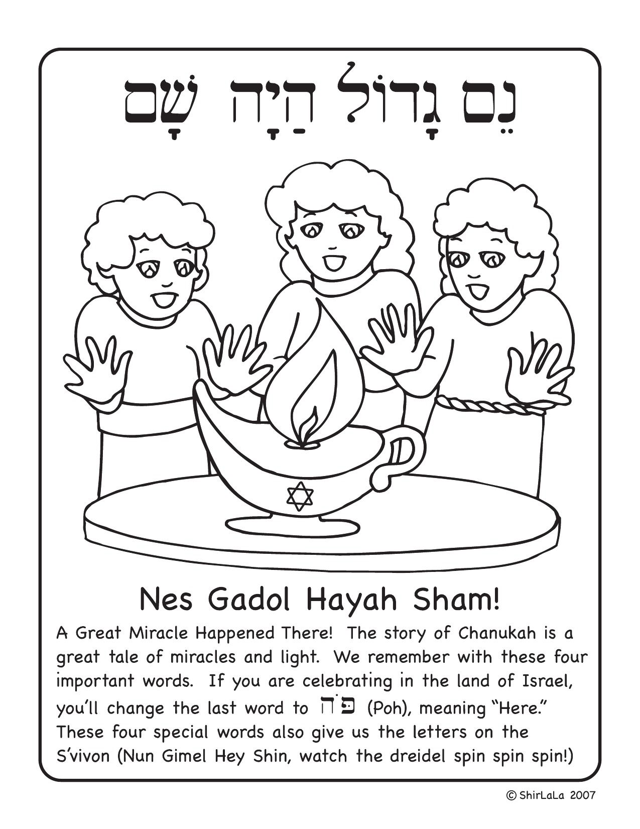 Shirlala Blog Sameach Free Printable Coloring Pages Jewish Crafts Different Holidays [ 1651 x 1275 Pixel ]