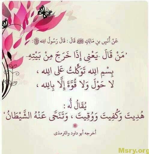 اغانى دينية و اناشيد اسلامية للراحة النفسية موقع مصري Islam Beliefs Islamic Teachings Ahadith