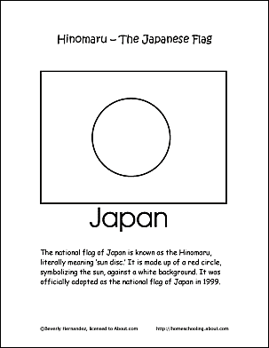 Japan Flag Coloring Page