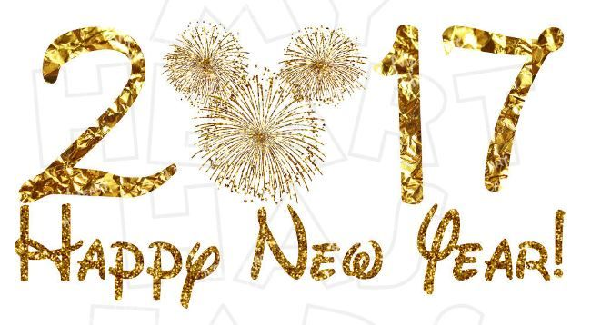 happy-new-year-name-wallpaper-happy-new-year-wallpaper-2017-happy