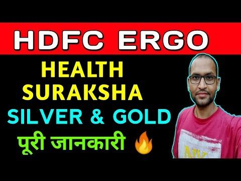 Travel Insurance Hdfc Ergo Video Travel Insurance Hdfc Ergo Health